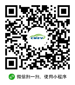 中國電動汽車網小程序